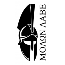 Spartan Molon labe decal set of 2